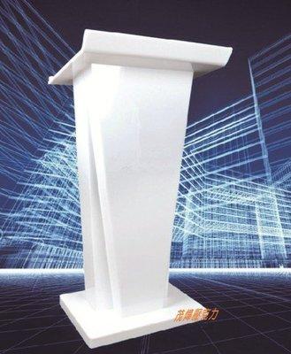 工廠直營~時尚型壓克力講桌 演講台 服務台 (白色款)