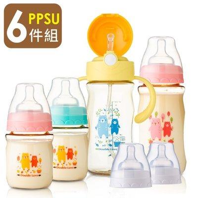 (六件組)台灣製奶瓶 PPSU 多功能奶瓶 防脹氣學習水杯 儲存瓶 副食品罐 可接AVENT吸乳器【A10097】