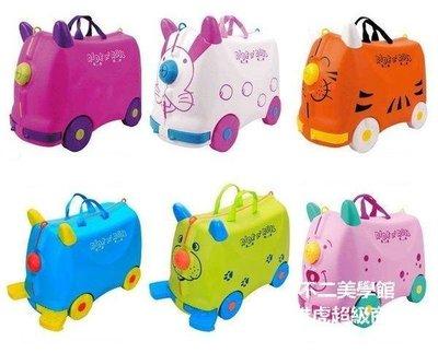 【格倫雅】^英國 貝拉奇 可愛 兒童行李箱 可騎可拉可背 多色 耐磨PP 兒童旅行18