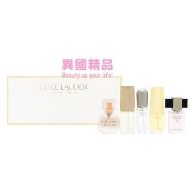雅詩蘭黛 Estee Lauder The Fragrance 女用小香五件禮盒組【特價】§異國精品§