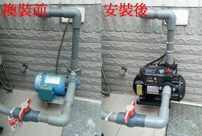 *黃師傅*【大井換裝4】舊換新 TS400B含安裝4200~1/2HP 電子式抽水機 靜音 低噪音抽水馬達 塑鋼抽水機