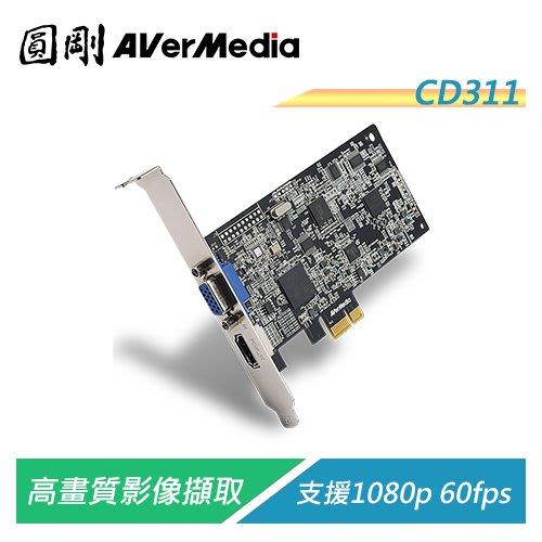 【電子超商】圓剛 CD311 HDMI/VGA高畫質影像擷取卡【客訂品,下單請詢問交期】