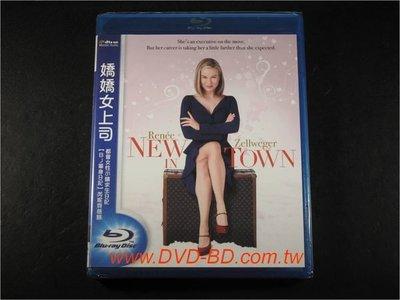 [藍光BD] - 嬌嬌女上司 New In Town ( 台灣正版 )