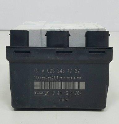 BENZ W140 M104 1997-1998 BAS 煞車輔助電腦 煞車輔助電腦 0255454732