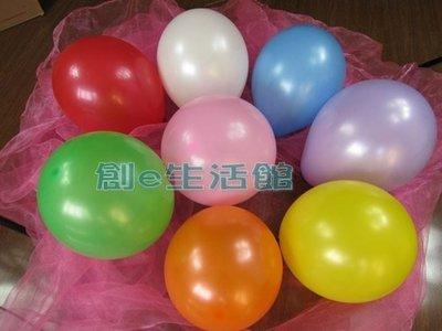 加厚 10寸乳膠氣球 拱門 慶典生日節日結婚宴會Party(白黃紅藍紫橙黑綠粉紅透明色)
