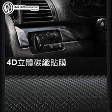 1635137 4D立體碳纖紙貼膜 黑 Carbon fiber paper 1.52*1M