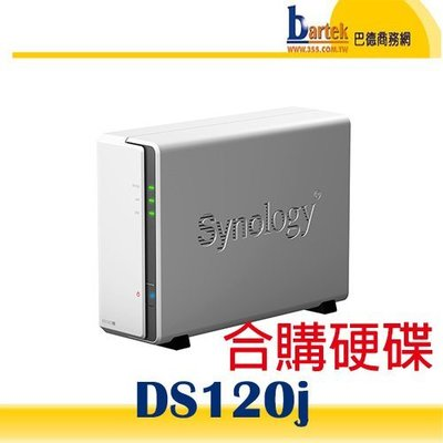 *含稅*【DS120J + WD20EFAX*1】群暉Synology DS120J (含)紅標NAS碟2TB