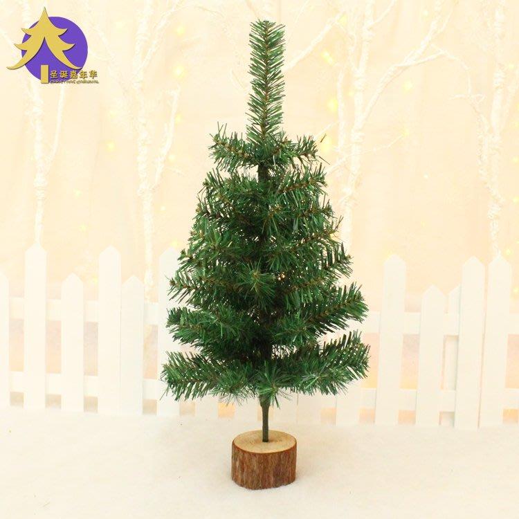 精美宜家~圣誕嘉年華 60/90cm迷你桌面樹 45cm加密圣誕樹套餐 圣誕節裝飾品