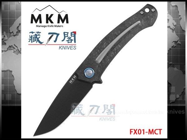 《藏刀閣》MKM KNIVES-(ARVENIS)M390鋼刃碳纖柄鑲嵌鈦合金條Flipper折刀