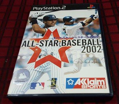 R日語(二手PS2遊戲光碟)ALL-STAR BASEBALL 2002~日版