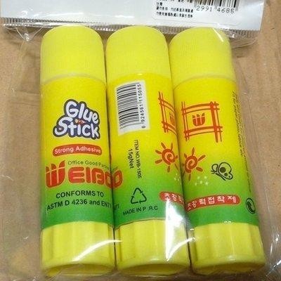 口紅膠 15公克 /Glue Stick *3入裝