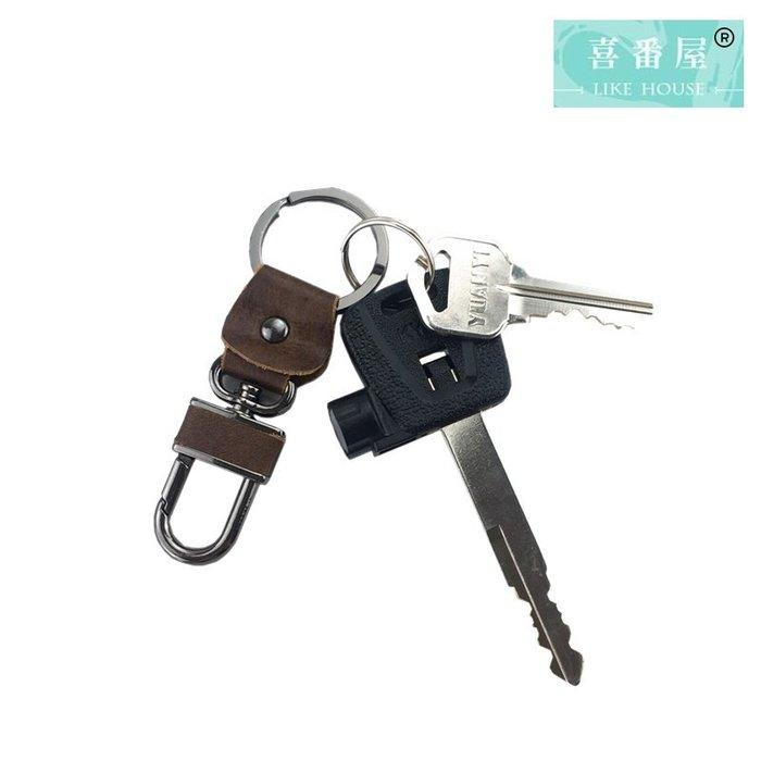 【喜番屋】真皮頭層牛皮復古腰掛鑰匙包鑰匙圈【KB75】