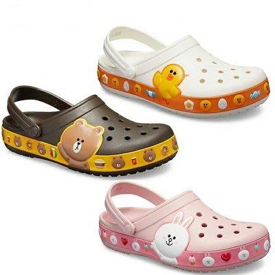 全館特惠 Crocs卡駱馳 新款LINE Friend 可妮兔布朗熊 透氣涼鞋 布希鞋 男女洞洞鞋 親子鞋 情侶海灘鞋