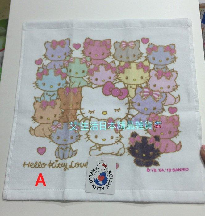 現貨 日本三麗鷗「HELLO KITTY ACTION」手巾