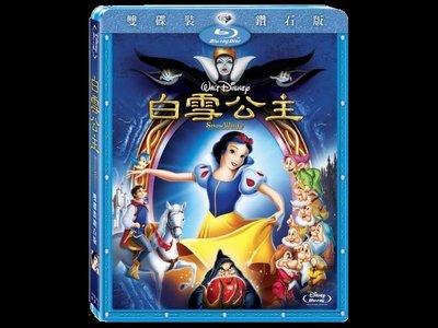 【BD藍光】白雪公主:雙碟鑽石版(得利公司貨)Snow White and the Seven Dwarfs