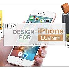IKOS K1S藍牙雙卡雙待適配器適用於Apple iPhone iOS系統,可實現2張SIM卡激活1部iPhone,適用於電話和短信,無線雙卡雙待