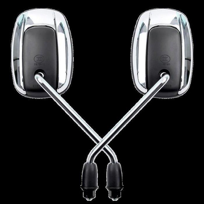 摩托後視鏡 電動車反光鏡電瓶車摩托車后視鏡踏板倒車鏡8mm通用愛瑪雅迪通用CXZJ