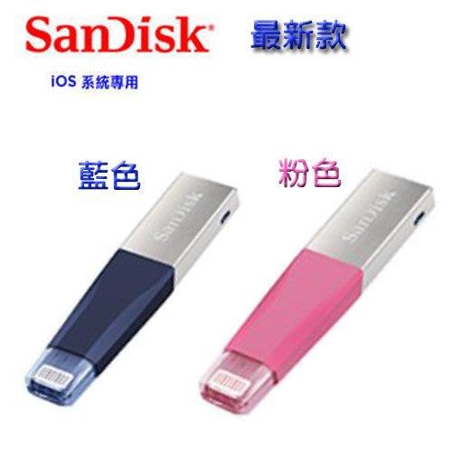 【開心驛站】SanDisk iXpand Mini 64GB USB 3.0  iPhone隨身碟(粉色/藍色)