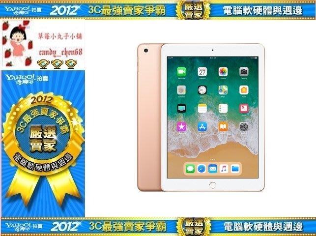 【35年連鎖老店】2018 Apple iPad 9.7吋 WI-FI 128G 金色 (MRJP2TA/A) 有發票