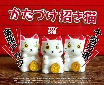 日本散貨玩具 迷你玩偶 千萬兩招財貓可愛卡通公仔 單個價