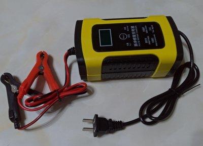 (真的好用 5月31日前萊爾富免運費) 智能高品質 汽車機車電瓶脈衝式充電器(12V電瓶用)
