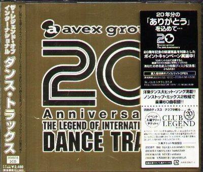 K - The 20th Anniversary - The Legend of Intern - 日版 2CD NEW