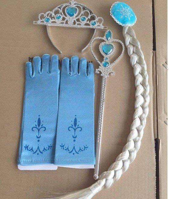 冰雪奇緣愛紗Elsa皇冠四件組皇冠權杖假髮手套