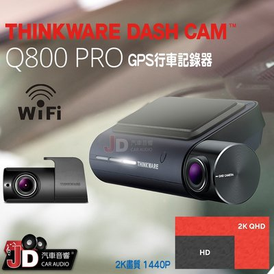 【JD汽車音響】THINKWARE Q800 PRO 最新旗艦機種 雙鏡頭行車紀錄器 內建WIFI功能&內建GPS
