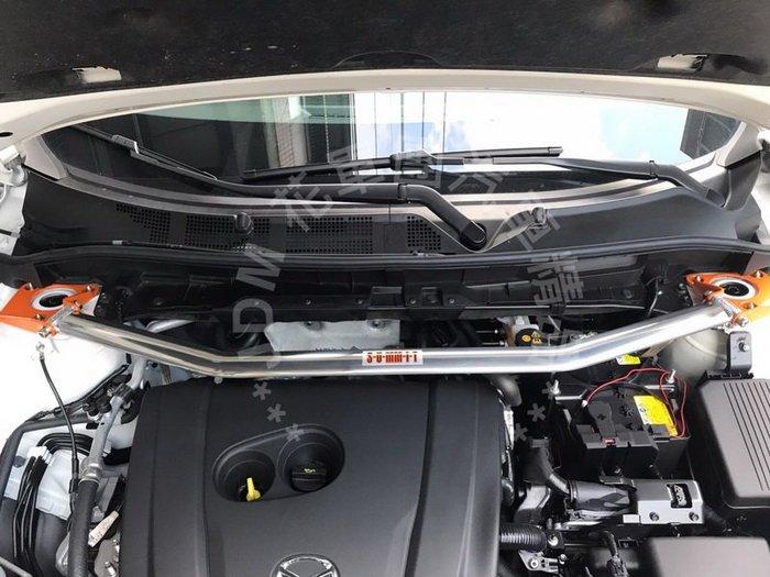 [花軍團精品] NEW MAZDA CX-5 專用 SUMMIT 引擎室拉桿