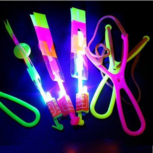 【夜市王】發光彈弓飛箭 藍燈夜光飛碟 彈弓小飛箭 彈弓飛箭9元