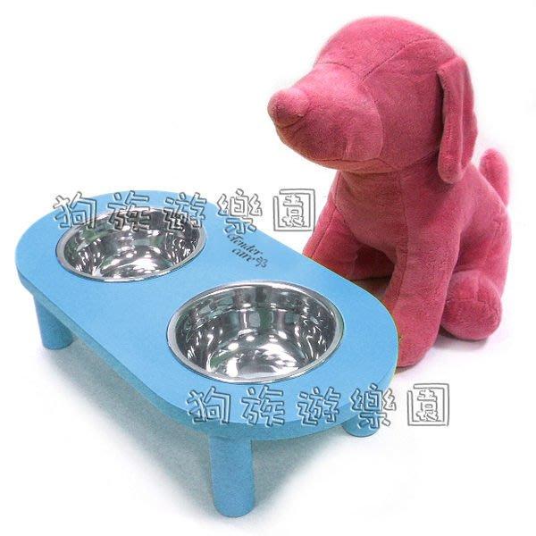 ☆~狗族遊樂園~☆實木寵物餐桌,防脊椎側彎,多種漂亮色彩,中小型犬老犬適用