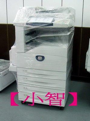 【小智】XEROX AP/DC-350i(影印+傳真+列印+掃瞄+雙面) 黑白多功能複合機(A3,中文)
