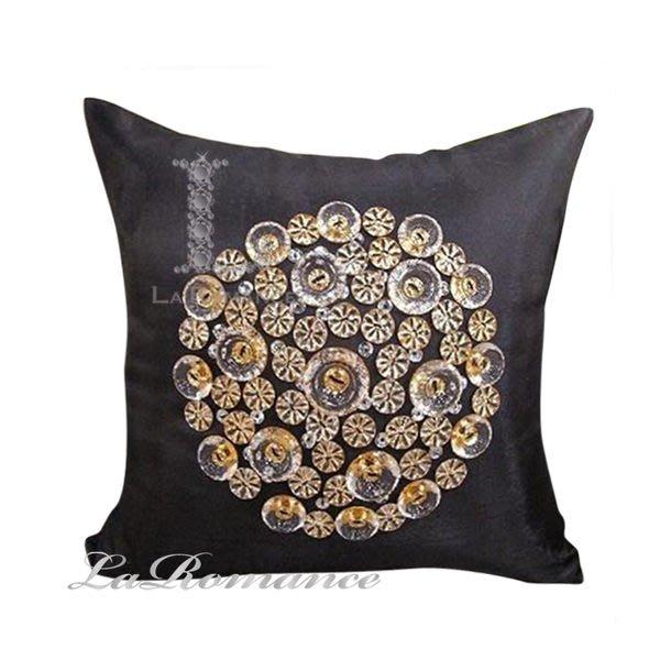 【芮洛蔓 La Romance】愛諾斯 Enos 系列手工晶亮縫珠抱枕 - 深灰 (小) / 腰枕 / 靠枕 / 靠墊