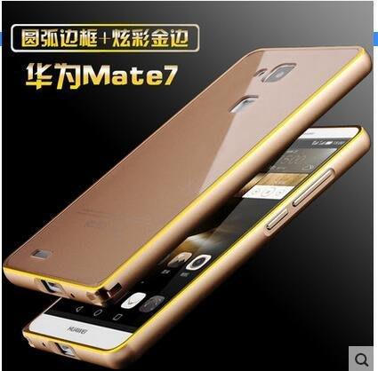雪奈兒 華為mate7手機套mate7手機殼金屬邊框外殼保護套後蓋超薄 905