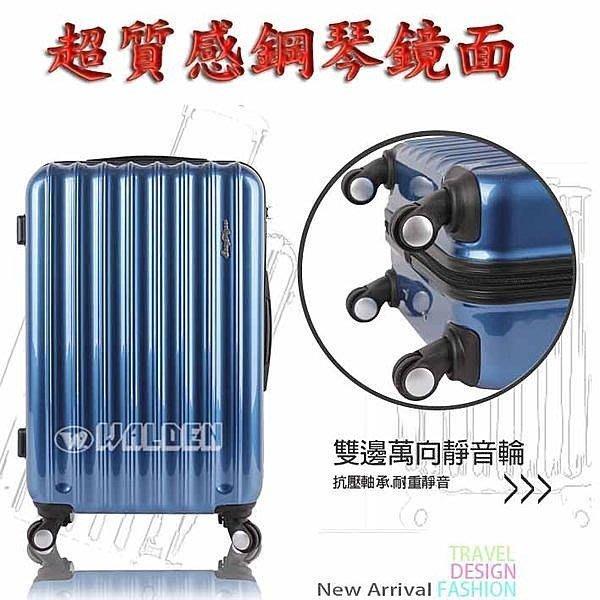 《補貨中缺貨葳爾登》24吋EasyFlyer硬殼鋼琴鏡面登機箱360度【高質感】旅行箱飛機輪行李箱24吋8018藍色