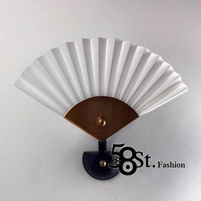 【阿拉神燈】「PP扇子壁燈」美術燈。復刻版。GK-389