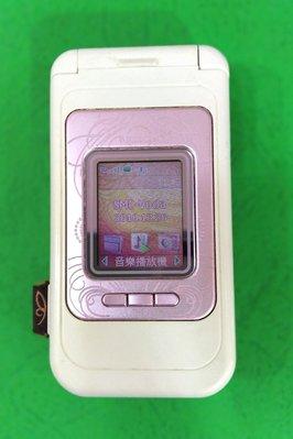 Nokia7390音樂手機