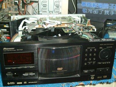 先鋒pioneer DV-S6 DV-S5 DV-737 DVD播放機雷射頭更換雷射頭更換修理