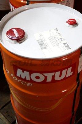 【易油網】Motul 5100 4T 10W50 10W-50 酯類 機車用機油 CASTROL AMSOIL