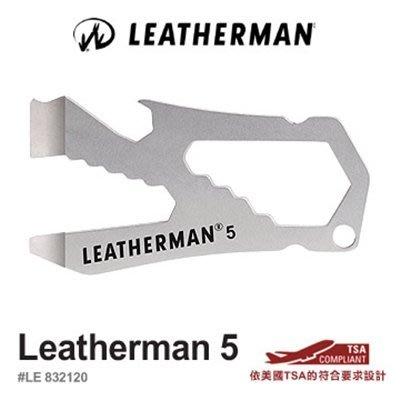 Leatherman #5小型多功能工...