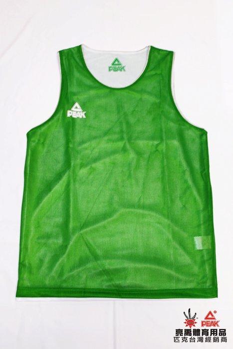 PEAK TA16 雙面球衣 比賽愛用款 綠白 正品 現貨 台灣經銷代理商-亮禹體育