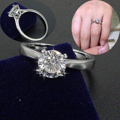 特價出清1克拉鑽戒卡家4爪鑲鑽石戒指簡...