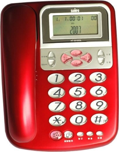 ~國際電通~ SAMPO 聲寶 HT~B1003L 來電顯示有線電話 紅色 銀色~一年 ~
