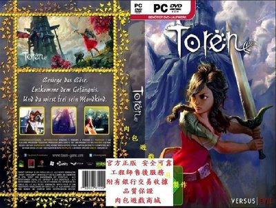 PC版 PC 官方正版 肉包遊戲 STEAM 魔幻之塔 托倫冒險 Toren