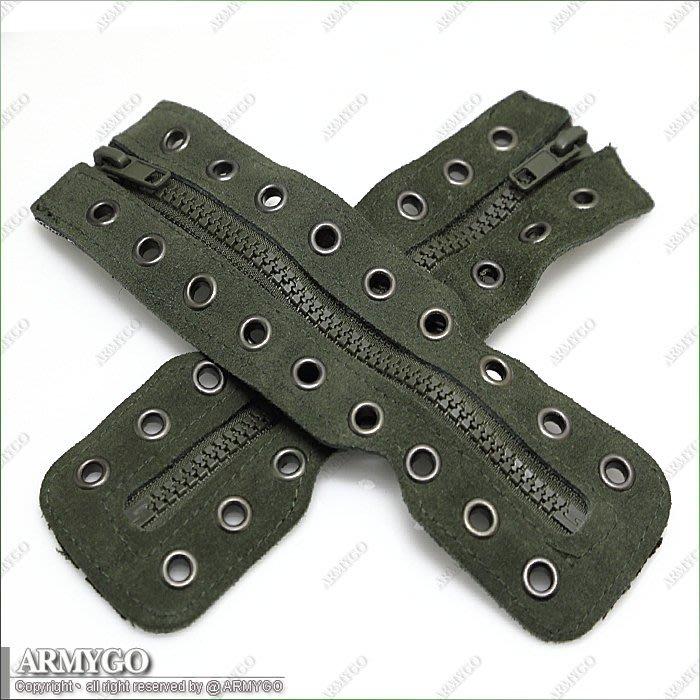 【ARMYGO】軍鞋用拉鍊盤 (綠色款)