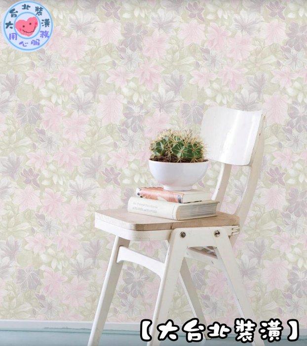 【大台北裝潢】IM國產環保印墨壁紙* 柔美花朵(3色) 每支360元