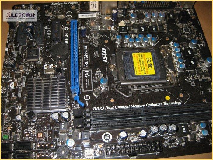 JULE 3C會社-微星MSI H61M-P21+ i7 2600 含風扇 + DDR3 8GX2 記憶體