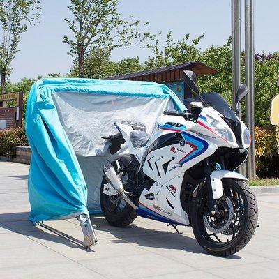 電動車棚哈雷機車摩托車棚移動折疊車庫遮陽棚雨棚三輪車棚巡航太子車罩