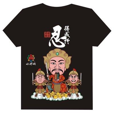 好神好話.韓信將軍.得成於忍【KT157】好神化文創T恤