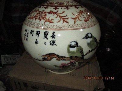 早期中華陶瓷花瓶